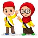 Постер, плакат: Boy and girl from Brunei