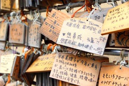 Shinto ema plaques