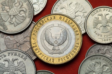 Coins of Russia. Udmurt Republic