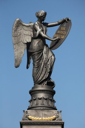 Goddess of Victory Memorial
