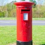 Постер, плакат: Royal Mail Red British mailbox