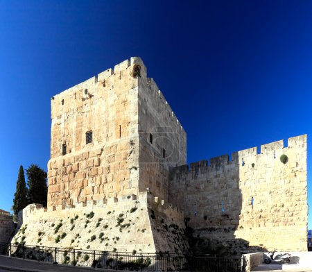 Ancient Citadel inside Old City Jerusalem