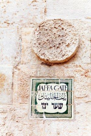 Street Sign Jaffa Gate in Old City, Jerusalem