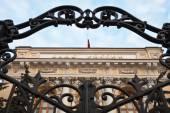 Központi Bank Oroszország épület