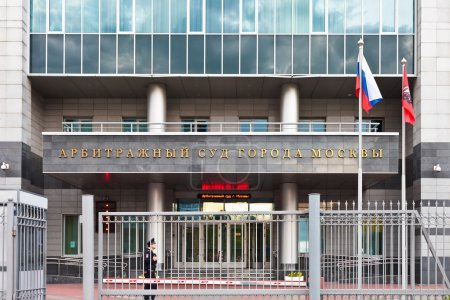 Moscow City Arbitration Court