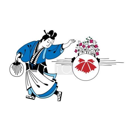 série Graphic Bienvenue au Japon
