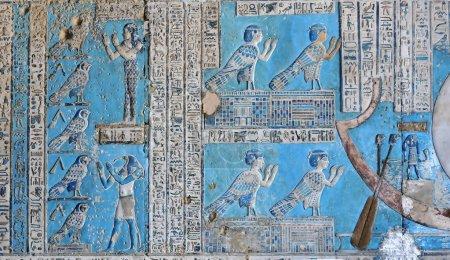 Hathor at Dendera, in Egypt