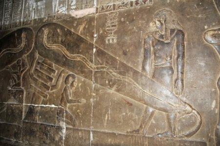 The Dendera Light in Egypt
