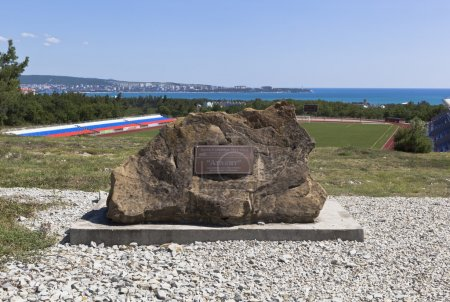 """Memorial Stone in place commencement of construction a multipurpose sports complex """"Atlant"""" in the city Gelendzhik"""
