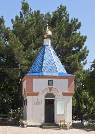 Memorial Chapel of St. Nicholas in memory of tragically killed residents of the resort town of Gelendzhik built works of Timofei G. Hochopulo family. Gelendzhik, Krasnodar region, Russia