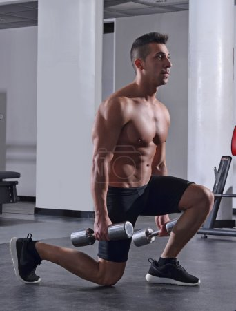 Athletic sport man training legs