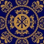 Classic orthodox seamless pattern. Classic orthodo...