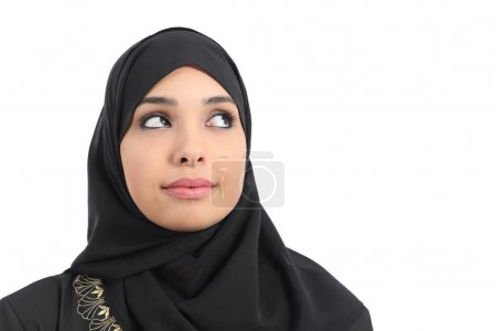 Arab saudi emirates woman face looking at side