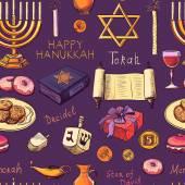 Seamless pattern with Hanukkah symbols - Hanukah