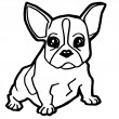 Постер, плакат: Cartoon Illustration of Funny Dog for Coloring Book