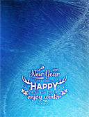 Blue Winter Background for Christmas Designs