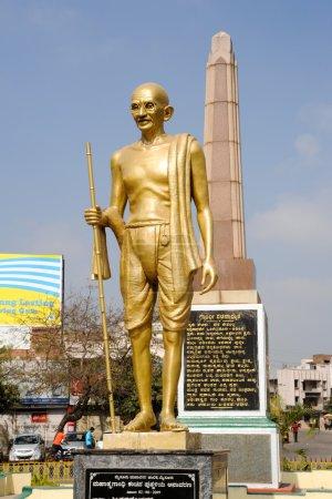 Mahatma Gahdhi statue in Mysore