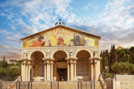 Photo pour Église de toutes les nations dans le jardin de Gethsémani, Jérusalem, Israël - image libre de droit
