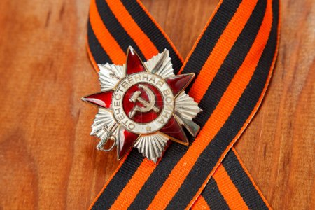 Order of the Great Patriotic War. George Ribbon on...