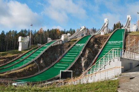 Springboard complex on Mount Long in Nizhny Tagil. Russia