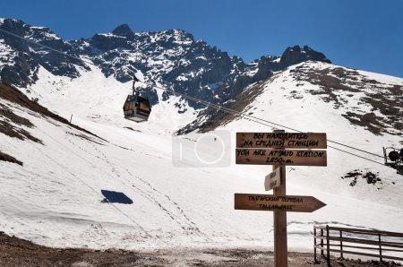 Shymbulak ski resort. Talgar Pass.