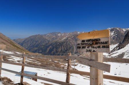 Talgar Pass. Shymbulak ski resort