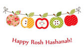 apples garland as Rosh Hashanah symbols