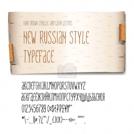 New Russian style font alphabet, birch-bark backgr...