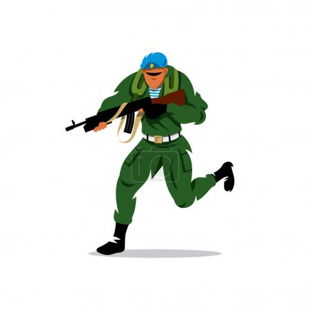 Illustration for Paratrooper running with assault rifle. Isolated on a white background - Royalty Free Image