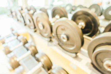 blur gym room interior