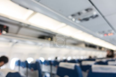 Abstract blur airport interior