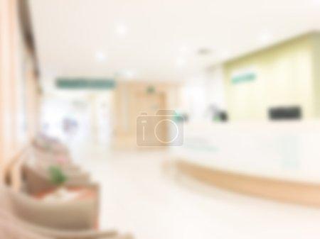 Hôpital de flou abstrait
