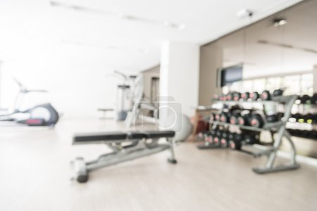 blur gym interior