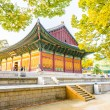 Beautiful Architecture in Deoksugung Palace at Seo...