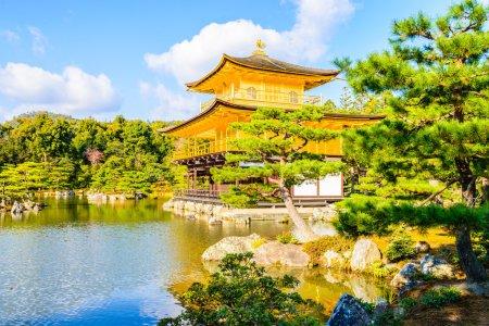 Golden pavillion in Kinkakuji Temple