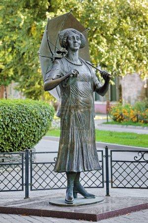 Monument to Faina Ranevskaya in
