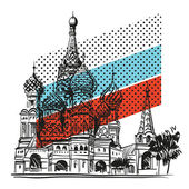 Saint Basil's Cathedral in Moscow hand drawn vector illustration