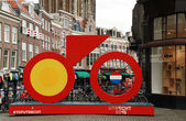 Tour de France 2015, Utrecht