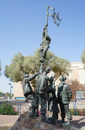 Umm Rashrash historical site in Eilat, Israel