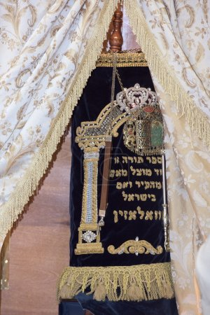 Torah scroll book close up