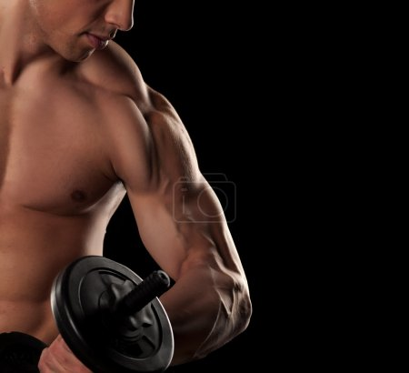 Muscular man with weights