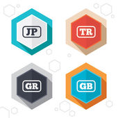 Language icons JP TR GR