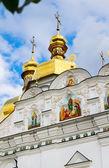 Kiev-Pechersk Lavra Orthodox monastery, facade's fragment, Kiev.