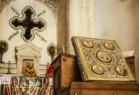Christian holy book in church