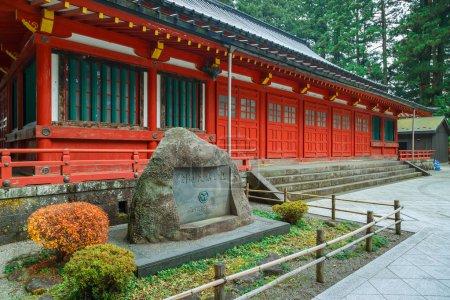 Toshogu Butokuden, a Kendo Prcticing Hall in Nikko, Japan