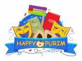 Mask Purim Banner