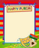 Purim Blank Sign