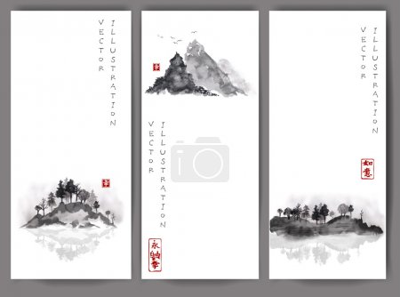 Illustration for Banners with trees and mountains hand drawn with ink in traditional Japanese painting style sumi-e. Contains signs - well-being, way. - Royalty Free Image