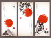red sun and bamboo trees