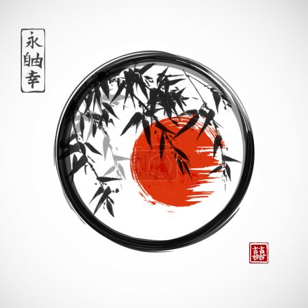 Illustration for Bamboo trees in black enso zen circle hand-drawn with ink in traditional Japanese painting style sumi-e on vintage rice paper Contains hieroglyph - double luck. - Royalty Free Image